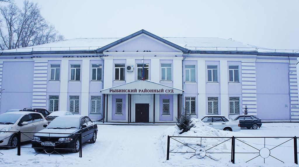 Партизанский суд - 5c32
